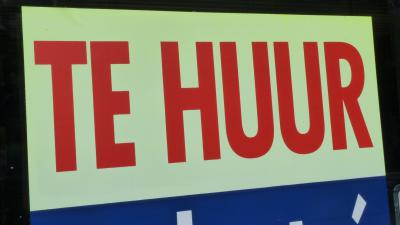 HUREN -